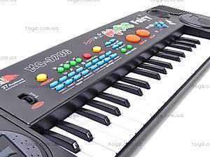 Орган на 37 клавиш с микрофоном, MQ3706