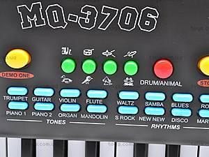 Орган на 37 клавиш с микрофоном, MQ3706, цена