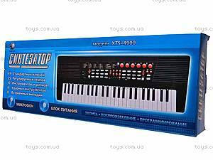 Орган на 49 клавиш, XTS-4900, купить
