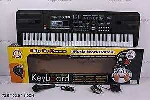 Орган на 61 клавишу, с микрофоном, MQ814USB