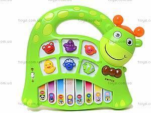Орган с животными «Пианино знаний», 0797B7C, купить