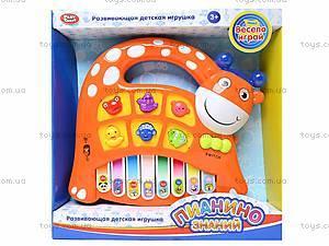 Орган с животными «Пианино знаний», 0797B7C, цена