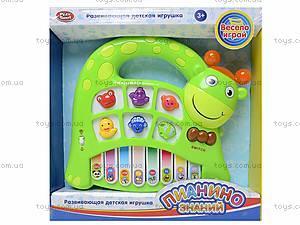 Орган с животными «Пианино знаний», 0797B7C, игрушки