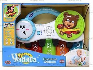 Детское музыкально-обучающее пианино «Мишка», 7504, игрушки