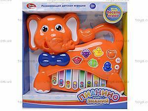 Игрушечный орган «Пианино знаний» с животными, 7657AB, фото