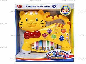 Игрушечный орган «Пианино знаний» с животными, 7657AB, отзывы