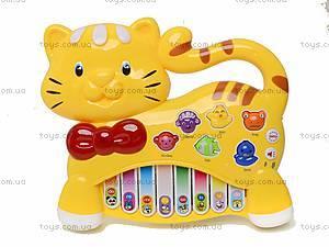 Игрушечный орган «Пианино знаний» с животными, 7657AB, игрушки