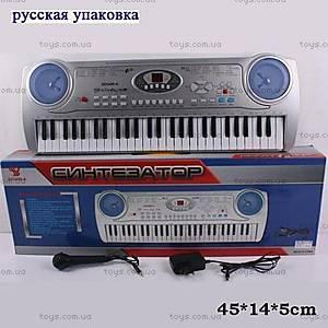 Орган с микрофоном, 22 клавишы, SD-5490
