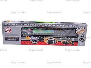 Орган с микрофоном и FM-радио, MQ-001FM, купить