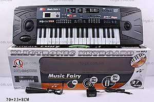 Орган, с микрофоном и USB-портом, MQ-805USB
