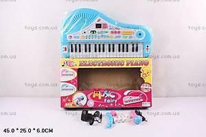 Орган с микрофоном детский, MQ3711