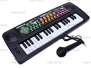 Орган с радио и микрофоном, SD986-B