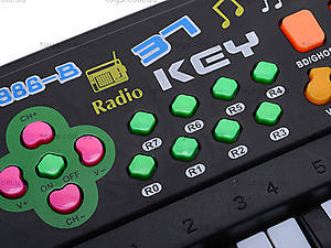 Орган с радио и микрофоном, SD986-B, отзывы