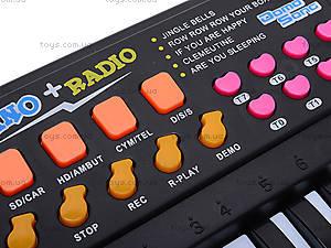 Орган с радио и микрофоном, SD986-B, игрушки