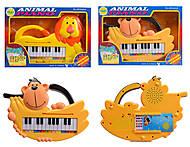 Орган в форме разных животных, SD2203