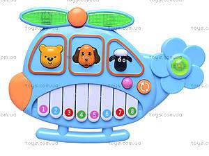 Игрушечный орган «Вертолет», 6168, купить