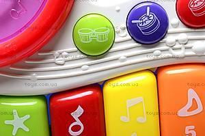 Орган «Я музыкант», 7240, купить