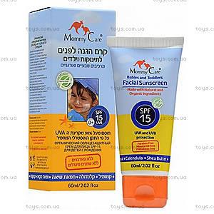 Солнцезащитный крем для лица для детей с рождения, 491122