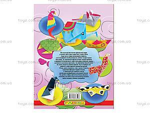 Оригами для детей «Забавные игрушки», 3508, фото