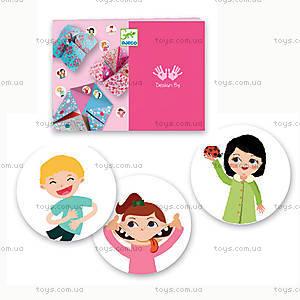 Оригами-гадалка «Желания», DJ08773, купить