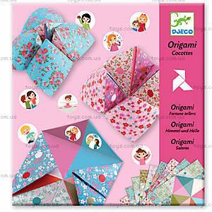 Оригами-гадалка «Желания», DJ08773