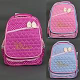 Рюкзак: 3 цвета, 2 отделения и 2 кармана, 863555-473, купить