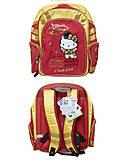Ортопедический рюкзак с EVA-спинкой Hello Kitty, HKAB-RT1-836, магазин игрушек