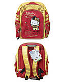 Ортопедический рюкзак с EVA-спинкой Hello Kitty, HKAB-RT1-836