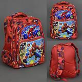 Ортопедический рюкзак со Спайдерменом, 555-453, отзывы