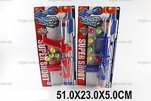 Оружие с шариками Super Shoot, 2102AB