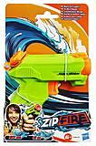 Оружие серии «Супер Сокер», A4839