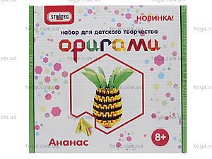 Набор оригами «Ананас», 203-9, купить