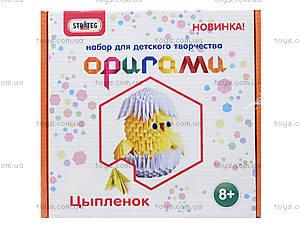 Набор оригами «Цыпленок», 203-4, купить