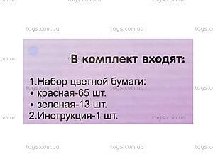 Набор для оригами «Клубничка», 203-10, купить