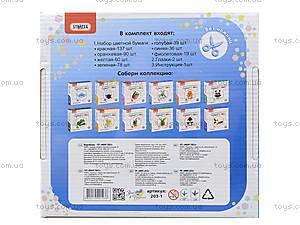 Набор оригами «Лебедь», 203-1, фото