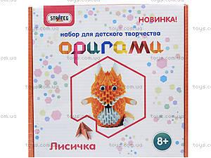 Набор оригами «Лисичка», 203-11, купить