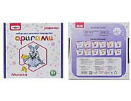 Набор оригами «Мышка», 203-3, купить