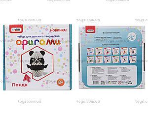 Набор оригами «Панда», 203-8