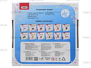 Набор оригами «Пингвин», 203-2, купить