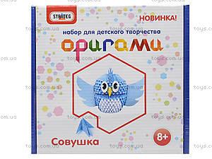 Набор оригами «Совушка», 203-5, купить