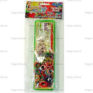 Оригинальный набор для плетения цветными резинками, SV11707, цена