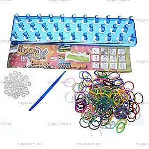 Оригинальный набор для плетения цветными резинками, SV11707