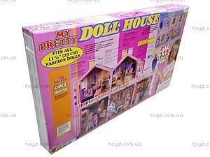Особняк для куклы Барби, 91