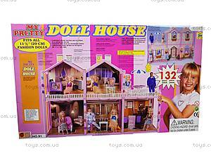 Особняк для куклы Барби, 91, отзывы