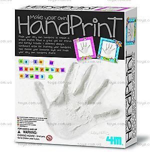 Отпечаток руки с рамочкой, 00-04556