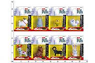 Отрывные фигурки домашних животных, HT16471