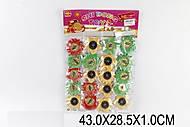 Отрывные игрушки компас в пакетиках, 818D-62, набор