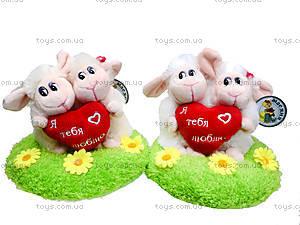 Плюшевые овечки с сердечком, 14037, отзывы