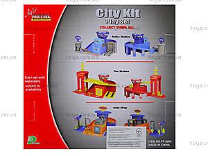 Игрушечный паркинг «Городская станция», PT2065, игрушки