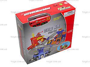 Игрушечный паркинг «Городская станция», PT2065, детские игрушки